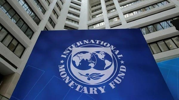 Urged IMF to Offer Iran Coronavirus Assistance